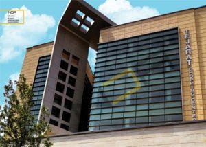 پروژه مجتمع تجاری اداری تجارت تهران